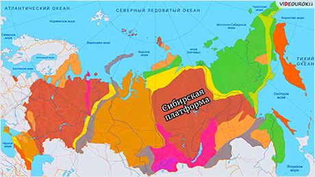 Тектоническое строение России