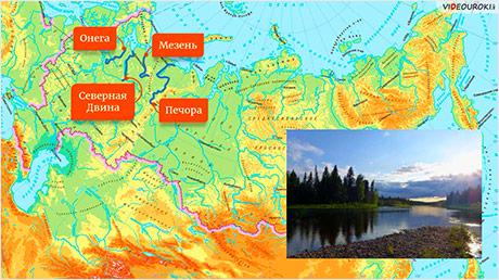 Разнообразие внутренних вод России