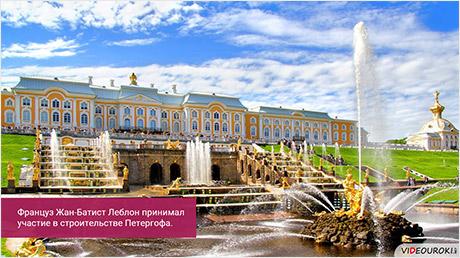 Россия в XVIII веке. Духовная жизнь общества