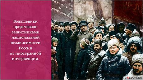 Россия в послереволюционное время. Общественно-политическая и экономическая жизнь