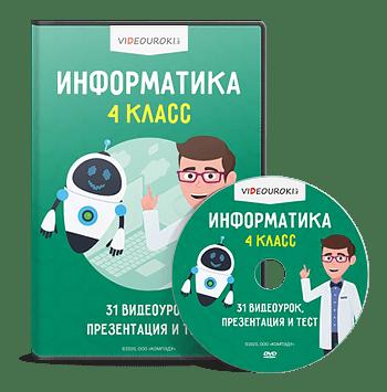 Видео диск