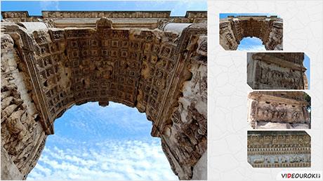 Римская художественная культура
