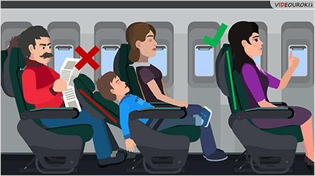 Почему на корабле и в самолёте нужно соблюдать правила безопасности?