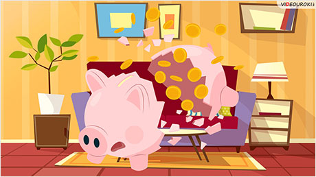 Как делать сбережения