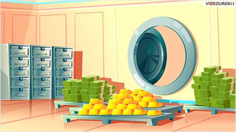 Хранение денег. Банковская ячейка