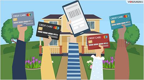 Домашняя бухгалтерия. Активы и пассивы