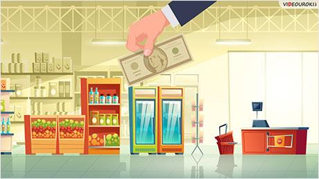 Деньги. Функции и виды денег