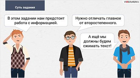 Информационный анализ текста