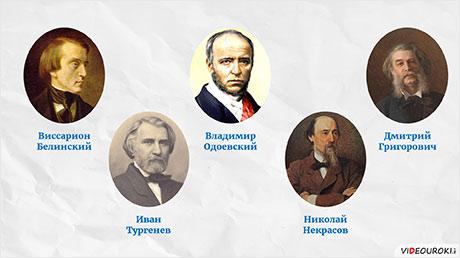 Художественный мир Ф. М. Достоевского. Жизнь и творчество. Нравственные и эстетические идеалы. Особенности творческого метода