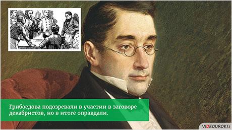 Россия 1816–1825 гг.