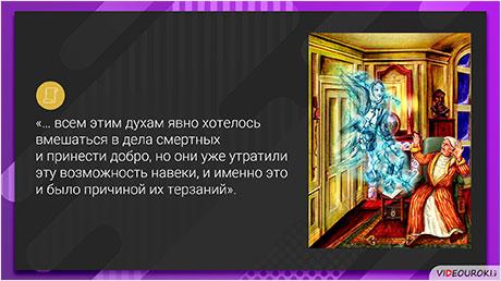Ч. Диккенс. Рождественские повести