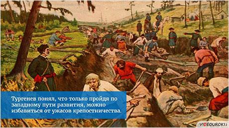 Художественный мир И. С. Тургенева. Личность и судьба писателя. Его эстетические и этические позиции, участие в журнальной полемике