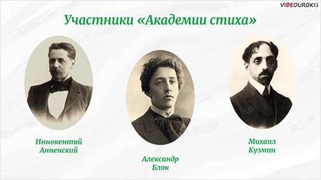 Н. С. Гумилёв. Жизнь и творчество
