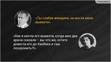 М. А. Булгаков. Жизнь и творчество. Булгаков и театр