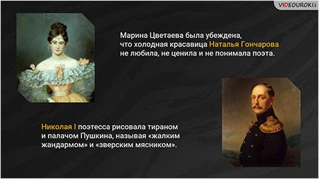 М. И. Цветаева. Основные темы творчества. Тема творчества поэта и поэзии