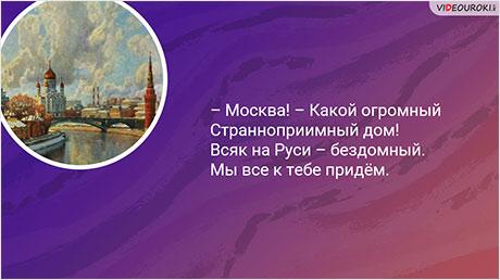 Тема родины в творчестве М. И. Цветаевой