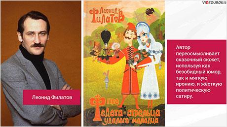 Русская литература 70–90-х годов