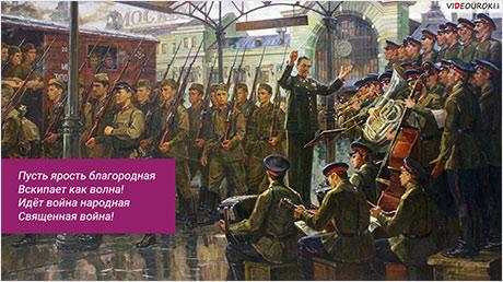 Поэзия периода Великой Отечественной войны