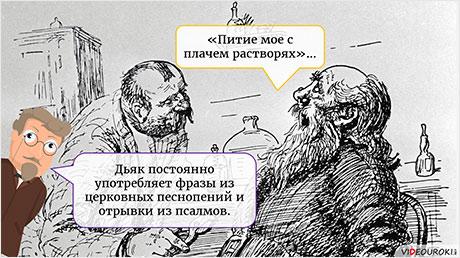 «Хирургия» А. П. Чехова. Средства создания комического