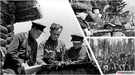 Советский народ в войне