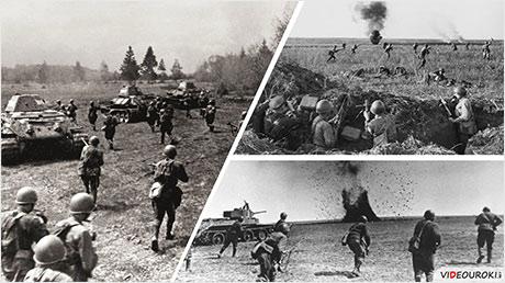 Немецкое наступление лета – осени 1942 года