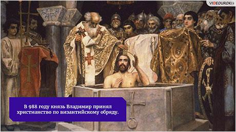 Реформаторы Древнерусского государства
