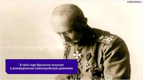 Защитники Отечества. Полководцы Первой мировой войны