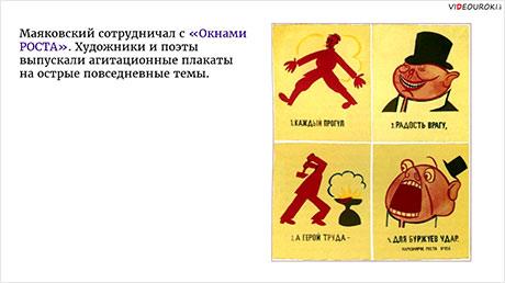 Выдающиеся представители модерна и русского авангарда