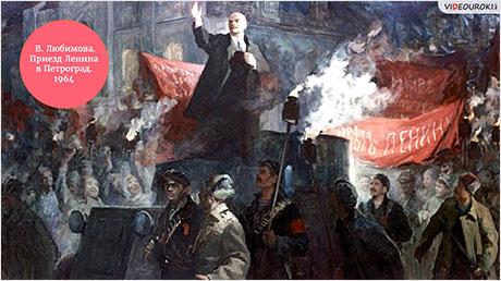 Основатель советской государственности
