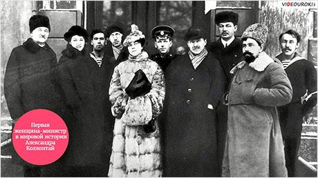 Выдающиеся советские дипломаты