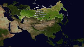 Какие минеральные ресурсы есть в россии