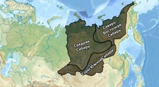 большие площади в восточной сибири занимают банк иваново кредит наличными