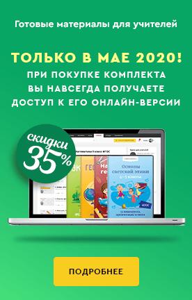 Видеоуроки для учителей